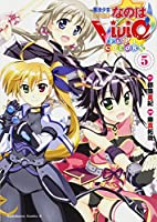 魔法少女リリカルなのはViVid FULL COLORS (5) (カドカワコミックス・エース)
