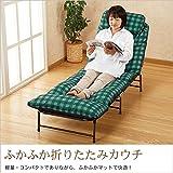 カウチソファ 寝椅子 折りたたみ 省スペース 6段階リクライニング コンパクト ソファベッド カウチ