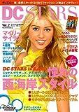 DC STARS Vol.2 (INFOREST MOOK)