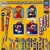 スーパーマリオブラザーズ30th キャラタッチペン 全8種セット ガチャガチャ
