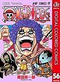ONE PIECE カラー版 56 (ジャンプコミックスDIGITAL)