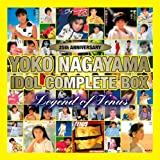 25th ANNIVERSARY 長山洋子アイドル・コンプリートBOX~LEGEND of VENUS~(DVD付)