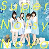 スフィア Super Noisy Nova