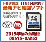 TOYOTA(トヨタ) 純正部品  純正ナビ SDカード地図ソフト 全国版 適合ナビ参考型番: 2011モデル NSZT-W62G / NSZT-Y62G 08675-0AK53