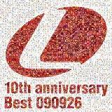 ランティス祭り記念ベスト 0926盤
