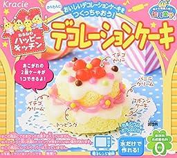 Cake Decoration Kit Popin\' Cookin\' DIY candy Kracie
