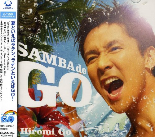 SAMBA de GO~HIROMI GO Latin Song Collection~(初回生産限定盤)(DVD付)