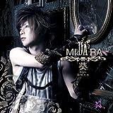 MI DA RA(初回限定盤)(DVD付)