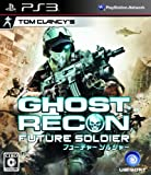 Tom Clancys Ghost Recon: Future Soldier (japan import)