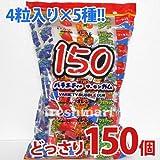 Amazon.co.jpマルカワ バラエティフーセンガム 150個入り 4粒入りの5種アソート