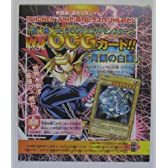    BLUE-EYES WHITE DRAGON JMP-001UR