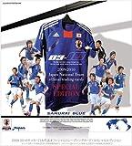 2009-2010 サッカー日本代表スペシャルエディション BOX