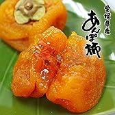 愛媛県産 あんぽ柿(干し柿) 180g×2袋