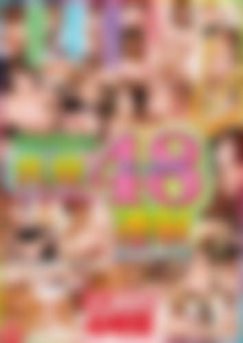 ボインボックス 乳発48連射 4時間 [DVD][アダルト]