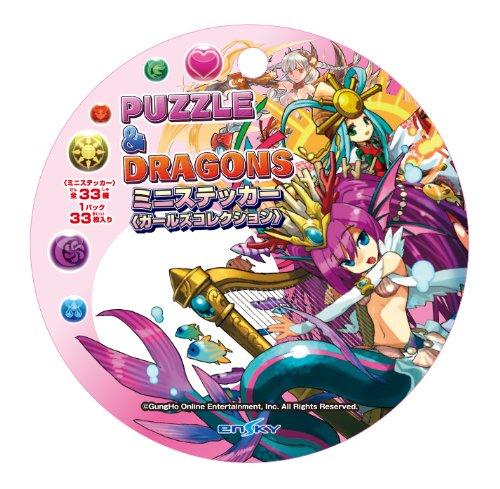 パズル&ドラゴンズ ミニステッカー ガールズコレクション BOX