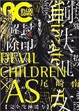 B's-LOG COMIC 2013 Mar. Vol.2 (B's-LOG COMICS)
