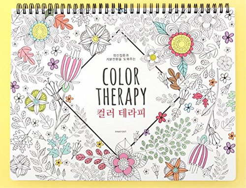 color-therapy-coloring-books-for-adult-relaxation-meditation-diy-stationery-note-pads-with-80-design
