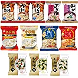 フリーズドライ 雑炊 & おかゆ & リゾット 12種22食 セット (即席 お粥 ぞうすい)