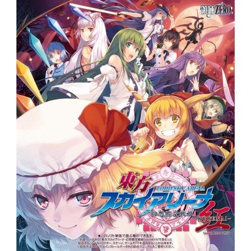 [同人PCソフト]東方スカイアリーナ・幻想郷空戦姫-KURENAI-
