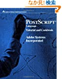 PostScript® Language Tutorial and Cookbook (APL)