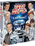 宇宙家族ロビンソン シーズン1 (SEASONSコンパクト・ボックス) [DVD]