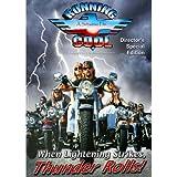 Running Cool (1993)