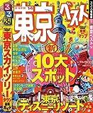 るるぶ東京ベスト'14 (国内シリーズ)
