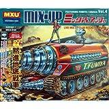 Mix Up Vol.4