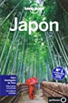 Jap�n 4 (Gu�as de Pa�s Lonely Planet)