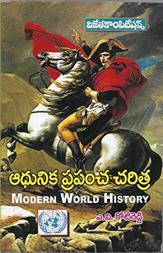 Modern World History [ TELUGU MEDIUM ]