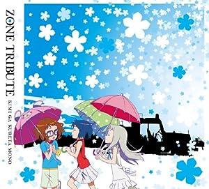 ZONE TRIBUTE -KIMI GA KURETAMONO-(2CD)(ltd.ed.) - Amazon.com