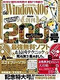 Windows100% 2015ǯ 06 ��� [����]