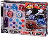 61 B0g2 xSL. SL160  Beyblades JAPANESE Metal Fusion Limited Edition Set #BB98 Ultimate Build Kit LDrago