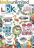 LDK (エル・ディー・ケー) 2016年6月号 [雑誌] ランキングお取り寄せ