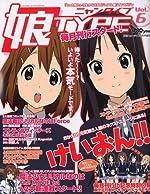 娘TYPE ( にゃんタイプ ) 2010年 05月号 [雑誌] (雑誌)