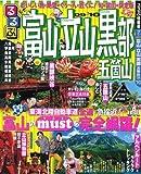 るるぶ富山 立山黒部 五箇山'09~'10 (るるぶ情報版 中部 5)