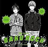 YA-KYIM 「BAKUROCK 未来の輪郭線 (初回限定盤)」 11/24発売