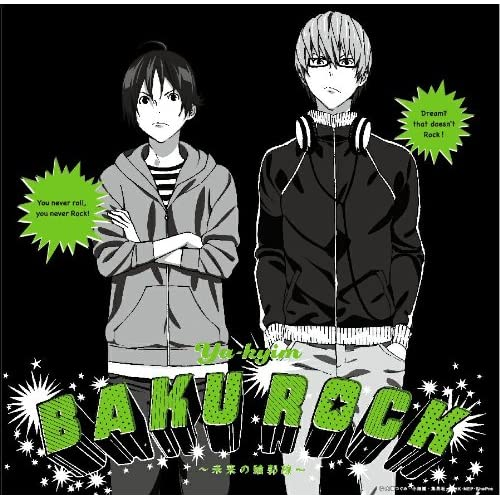 BAKUROCK ~未来の輪郭線~(初回限定盤) [Single, CD+DVD, Limited Edition, Maxi]