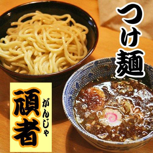 埼玉ラーメン頑者つけ麺 8食 ご当地ラーメンセット(2食X4箱)