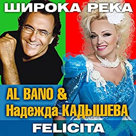 Felicita al bano mp3 downloads for Al bano felicita