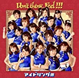 Don't think.Feel!!!(初回盤A) [Single, CD+DVD, Limited Edition, Maxi] / アイドリング!!! (CD - 2011)