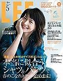 LEE (リー) 2015年5月号 [雑誌]