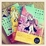 午前3時の無法地帯 コミック 1-3巻セット (Feelコミックス)