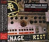 Best of Atari Teenage Riot 1992-2000 [解説付・ボーナストラック収録 / 国内盤] (BRC154)