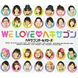 WE LOVE□ヘキサゴン 2009 Limited Edition