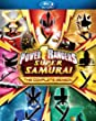 Power Rangers Super Samurai The Complete Season Blu-ray by LIONSGATE
