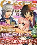 DENGEKI Girl's Style (デンゲキガールズスタイル) 2月号増刊 2011年 02月号 [雑誌]