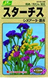 カネコ種苗 草花タネ048 スターチス シヌアータ 混合 10袋セット
