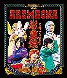 アルスマグナLIVE TOUR 2016 炎夏祭~SAMBA CARNAVAL~ [Blu-ray]