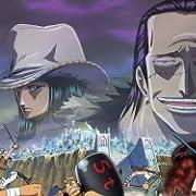 ワンピース エピソード オブ アラバスタ 砂漠の王女と海賊たち [DVD]